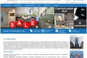 Корпоративный сайт с каталогом товаров
