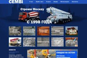 Сайт визитка с описанием товаров и услуг