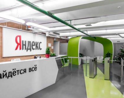 Как попасть в топ 10 Яндекса