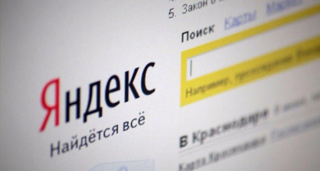 Почему сайта нет в поиске Яндекс