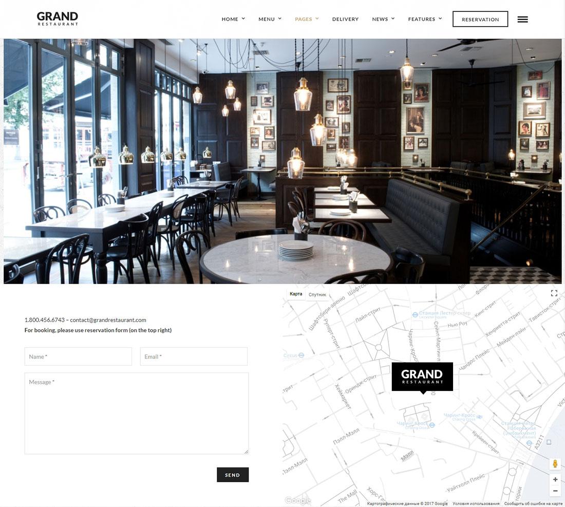 интерьер и контакты ресторана